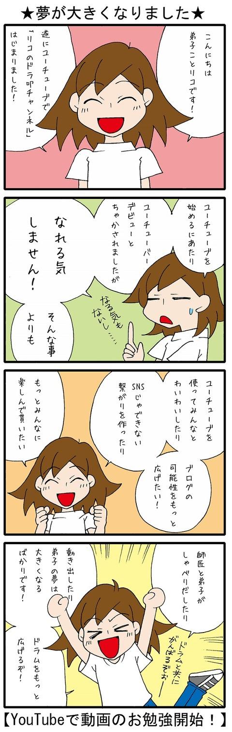 blog_366