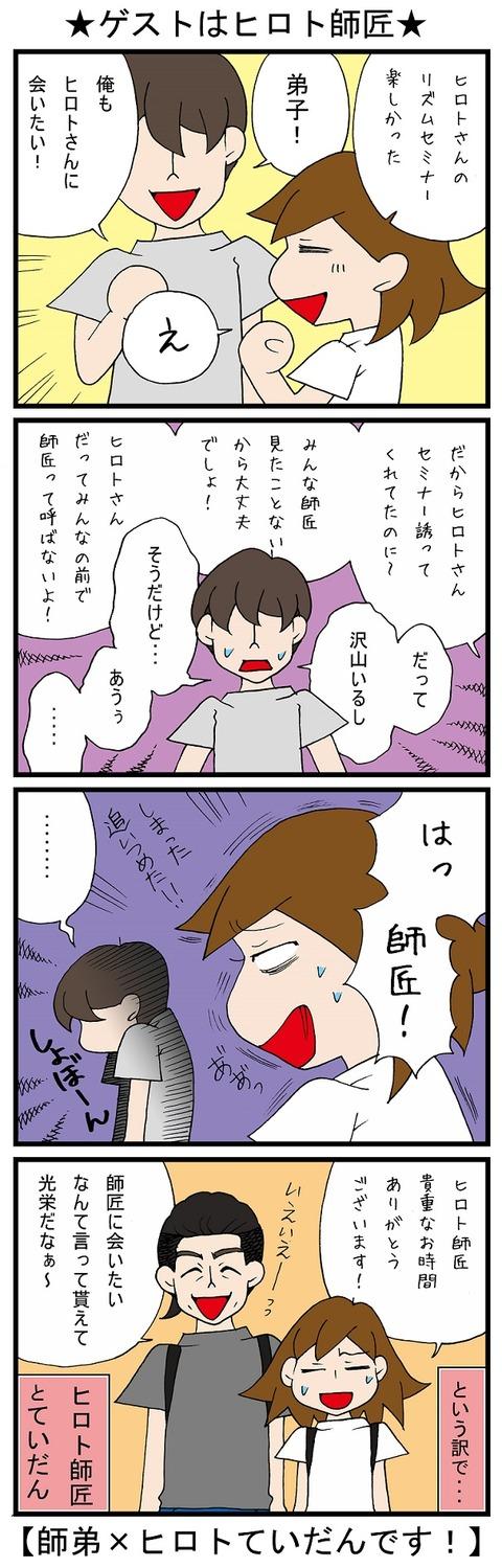 blog_632