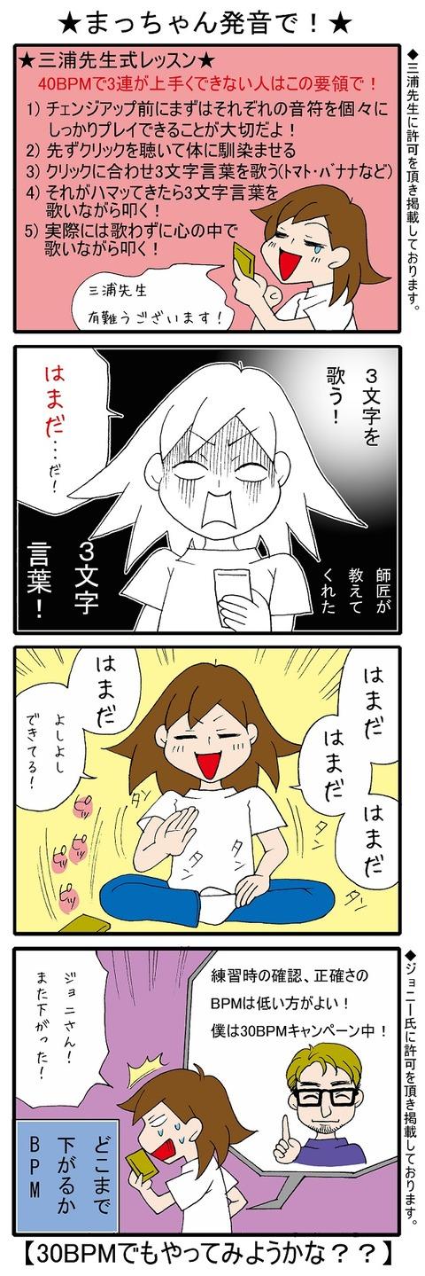 blog_435