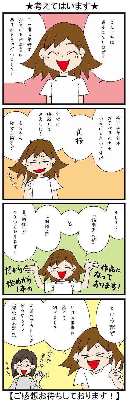 blog_523