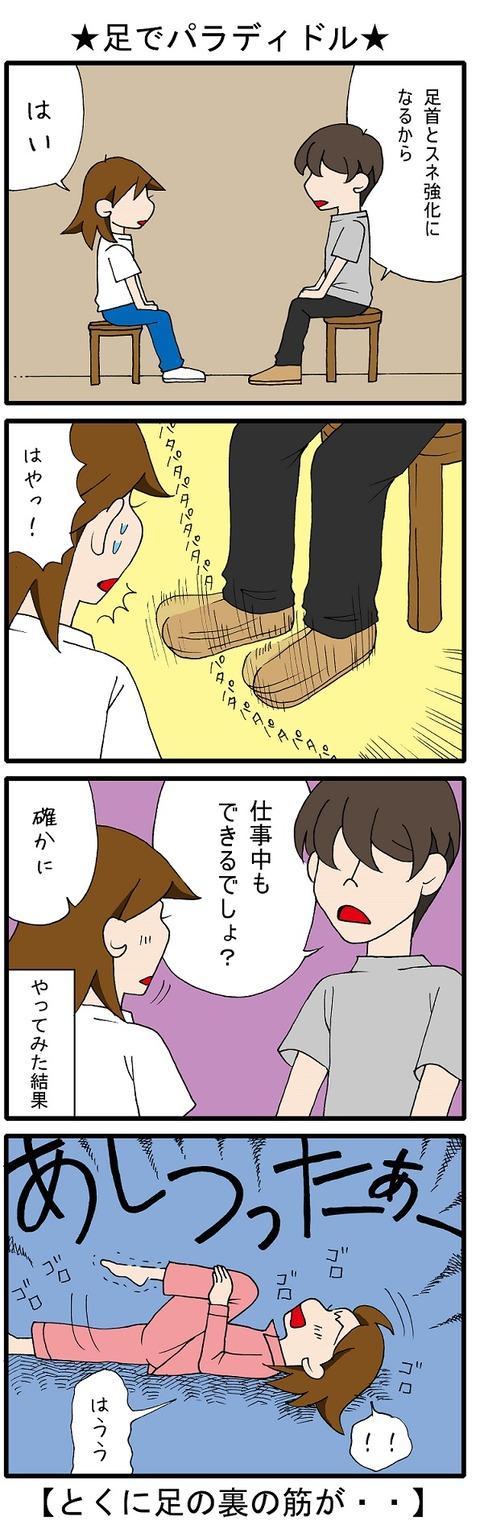 blog_66