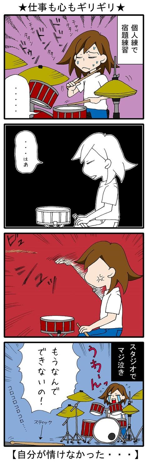 blog_74