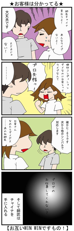 blog_559