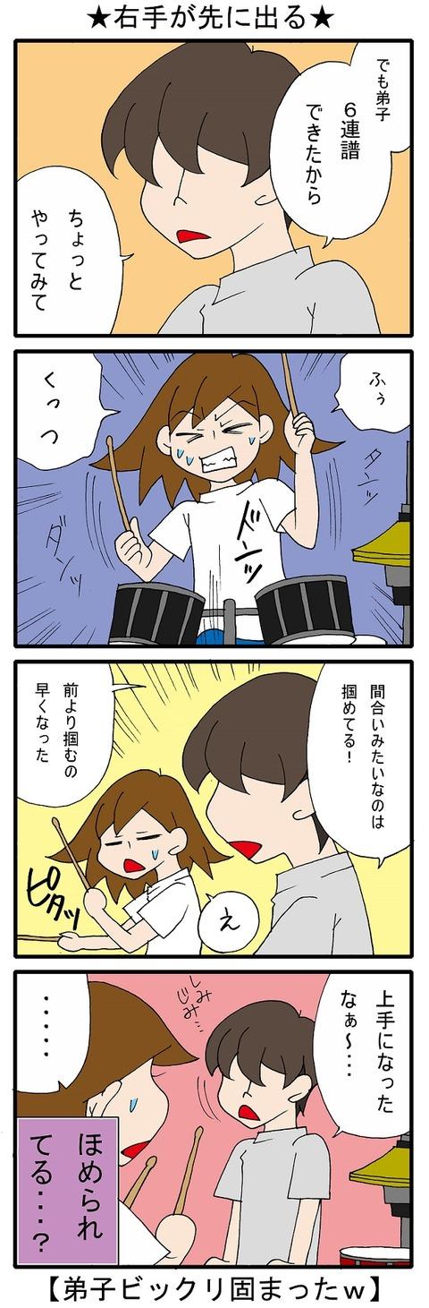 blog_349