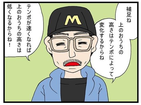 blog_546