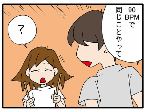 blog_249_01