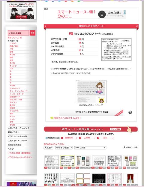 Screenshot_20171026-111845