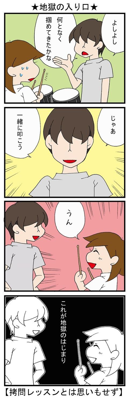 blog_467