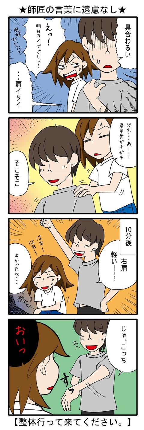 blog_23