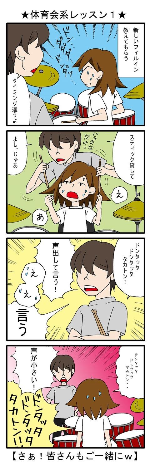 blog_58