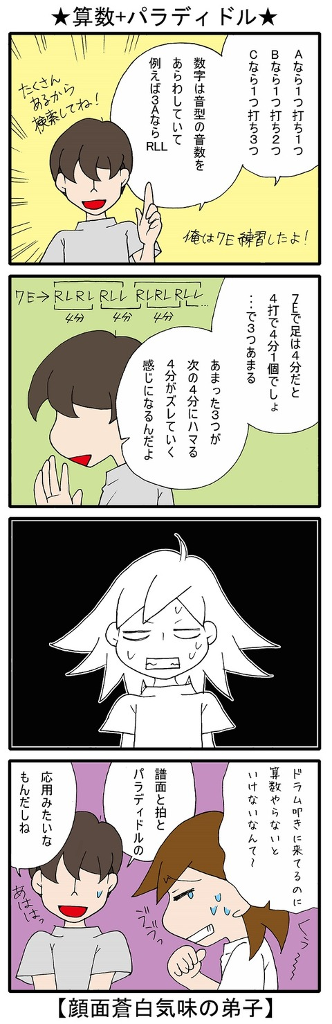 blog_371