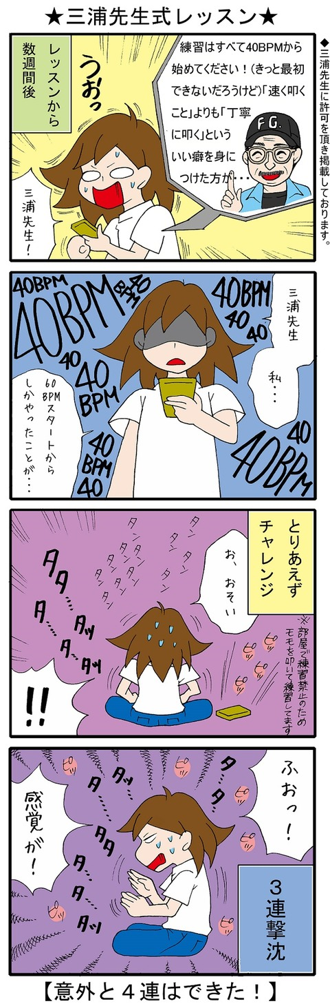 blog_434