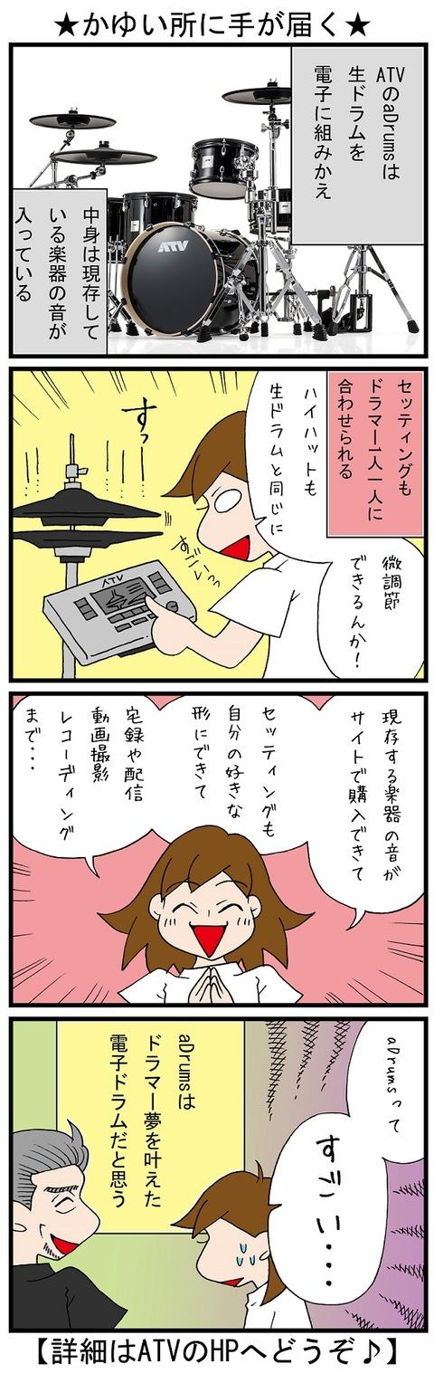 blog_971