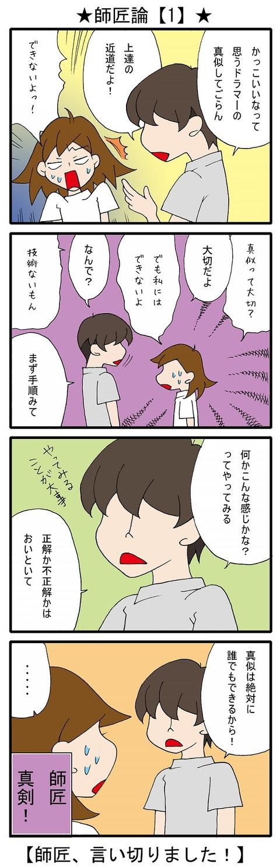 blog_382