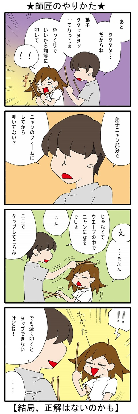 blog_389