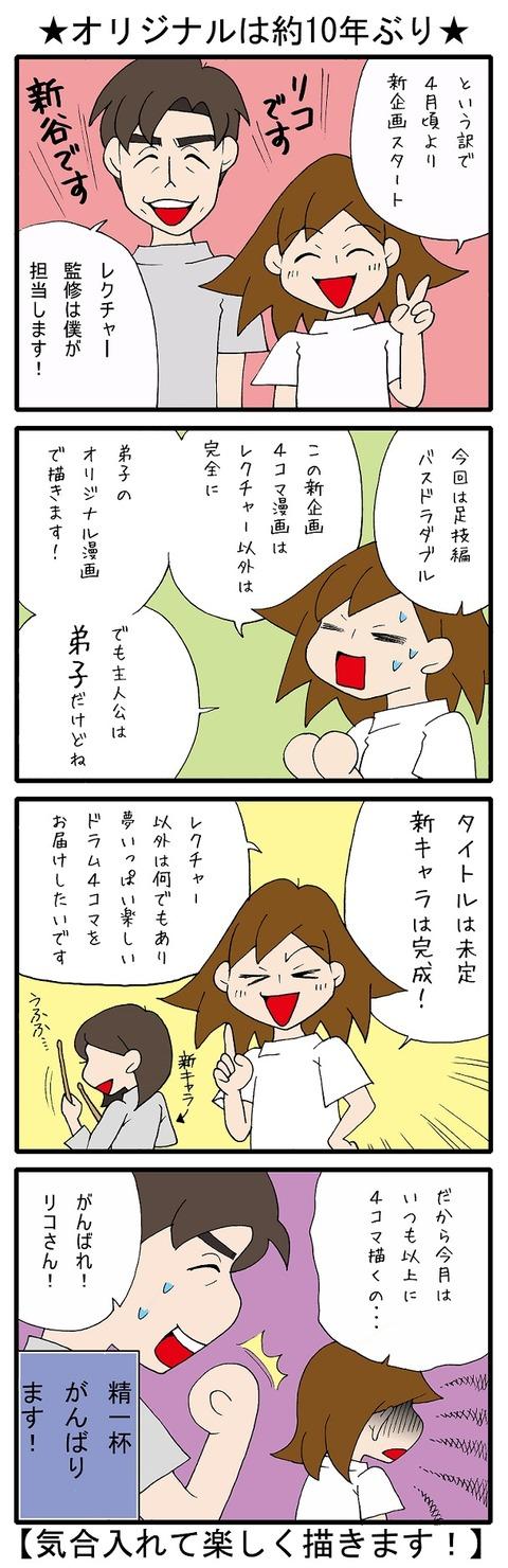 blog_426