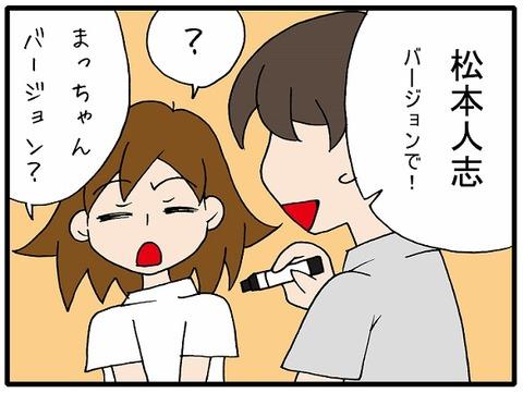 blog_226_03