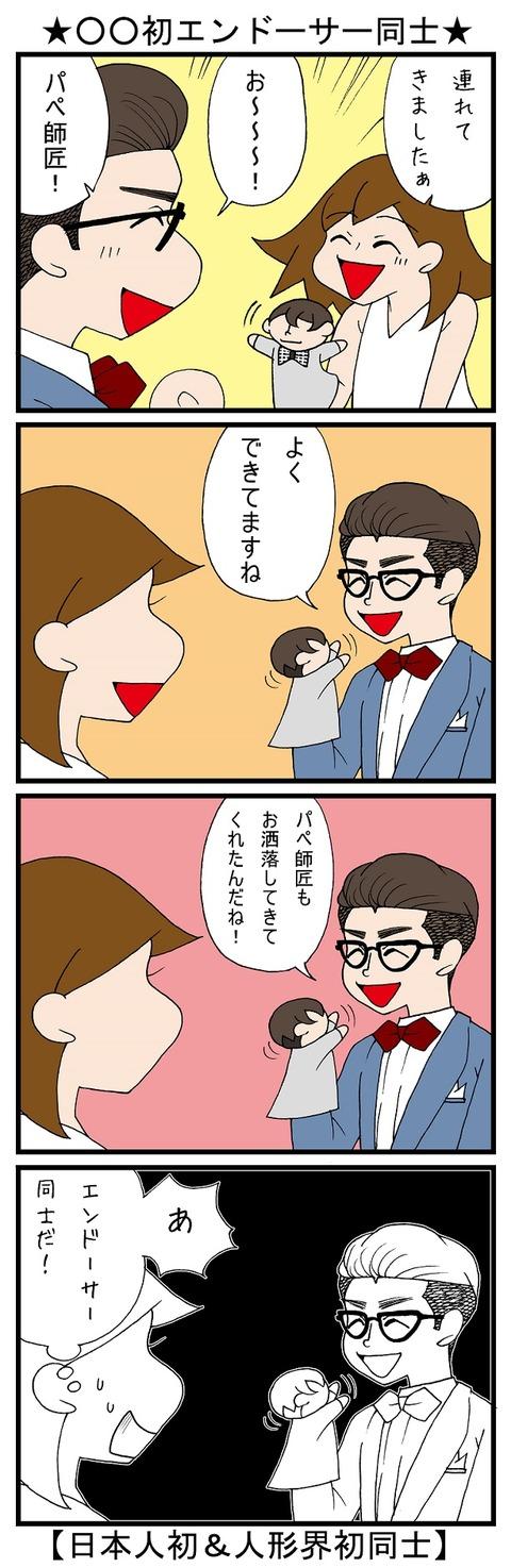 blog_736
