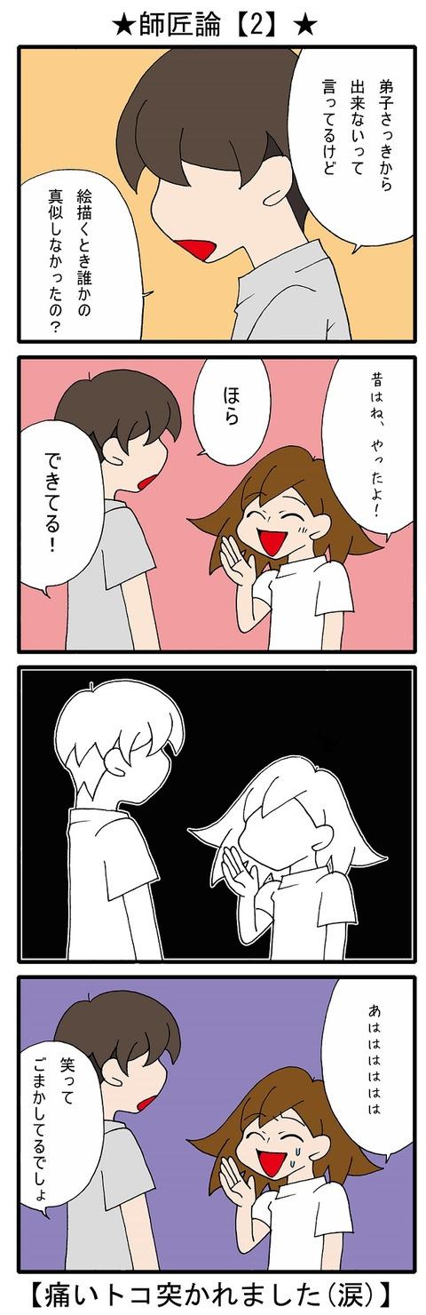 blog_383
