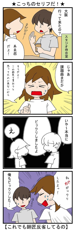 blog_486