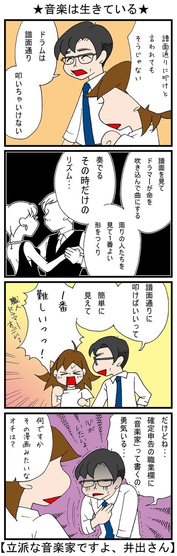 blog_833