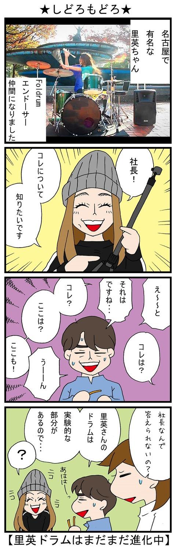 blog_901