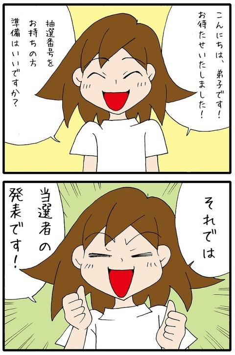 blog_390