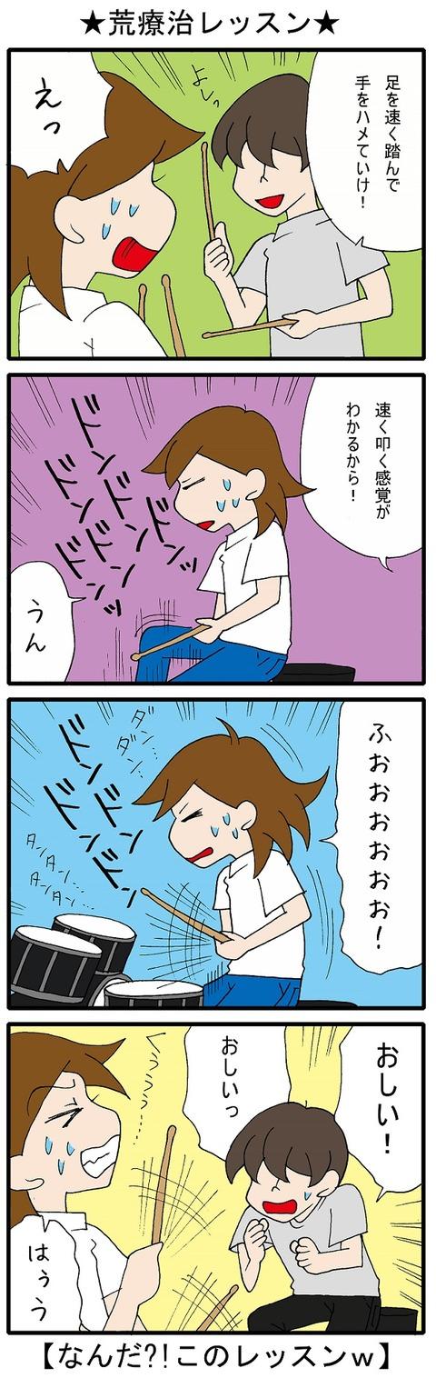 blog_350