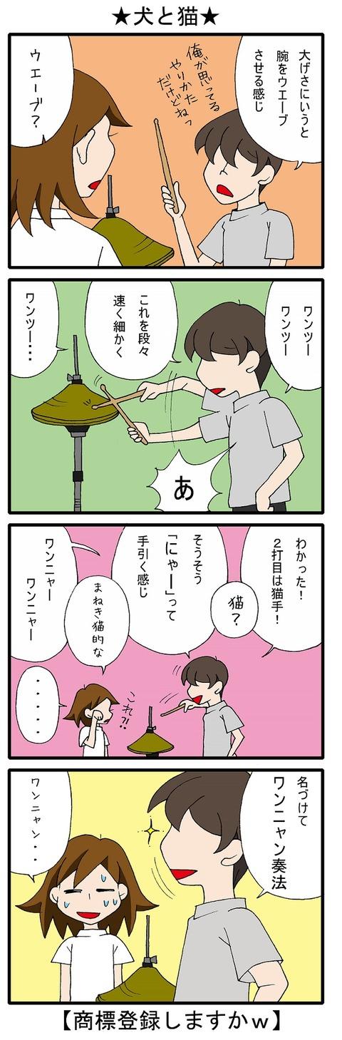 blog_86