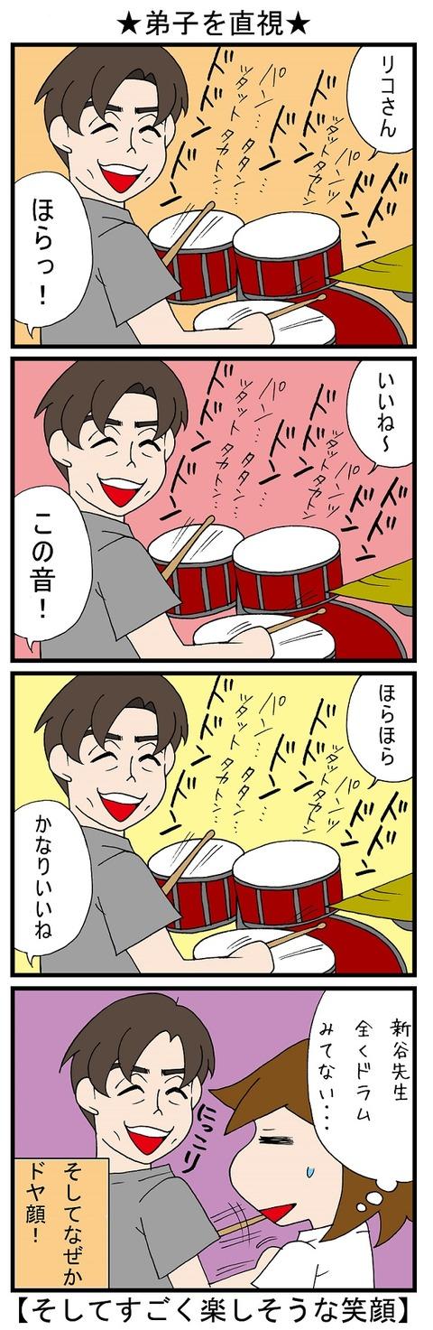 blog_708