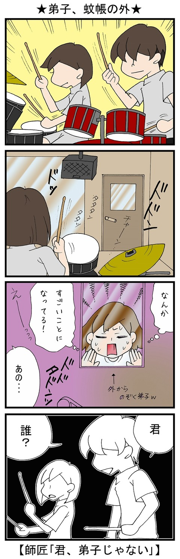 blog_687