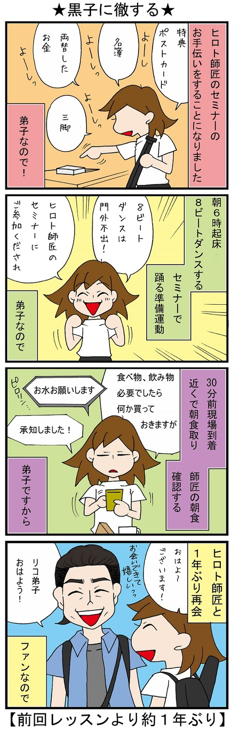 blog_593