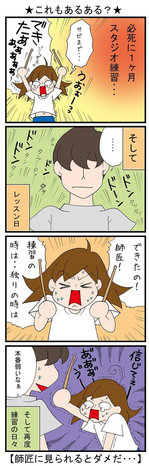 blog_846