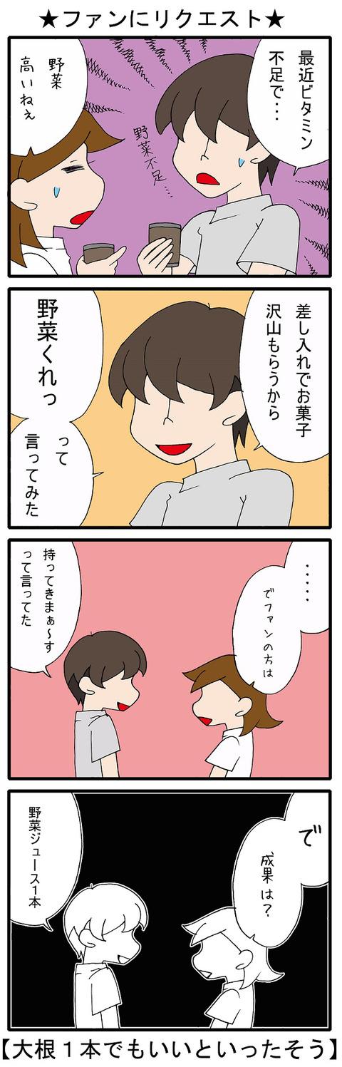 blog_411