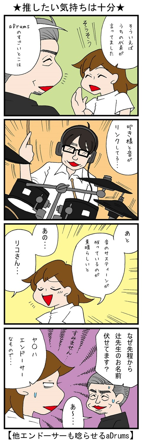 blog_963