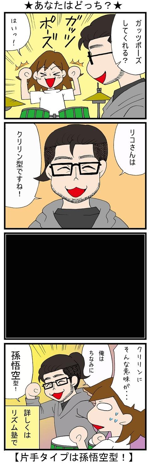 blog_657
