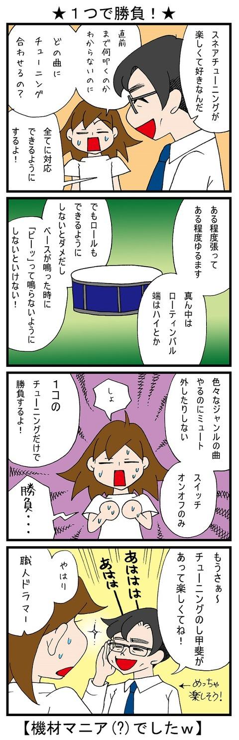 blog_831