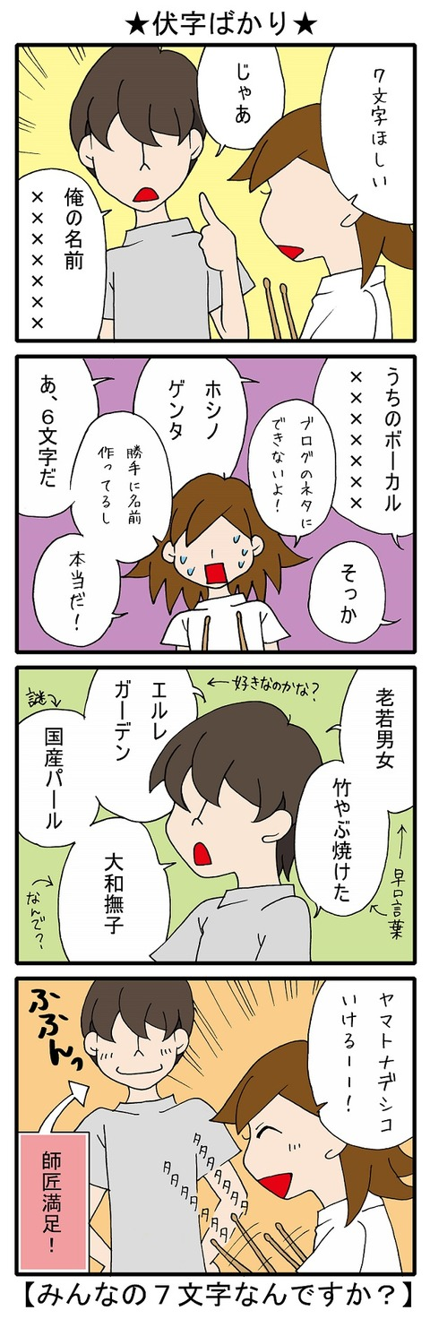blog_225