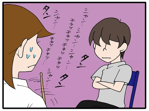 blog_164_03