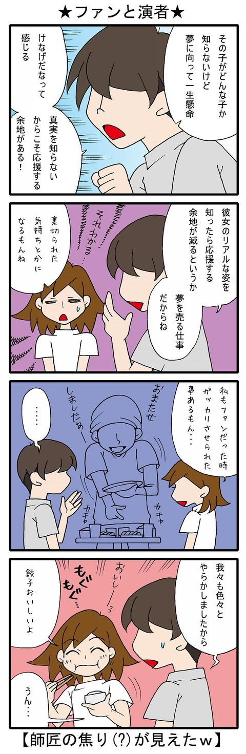blog_309