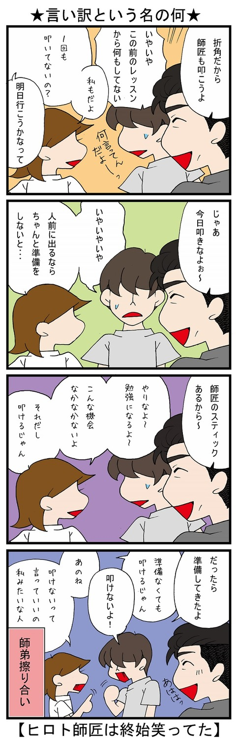 blog_638