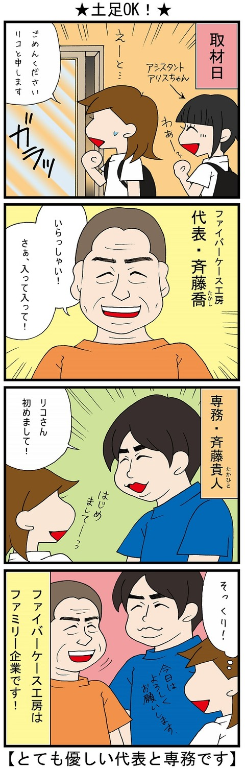 blog_614
