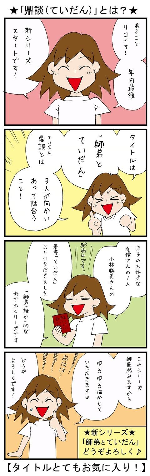 blog_631