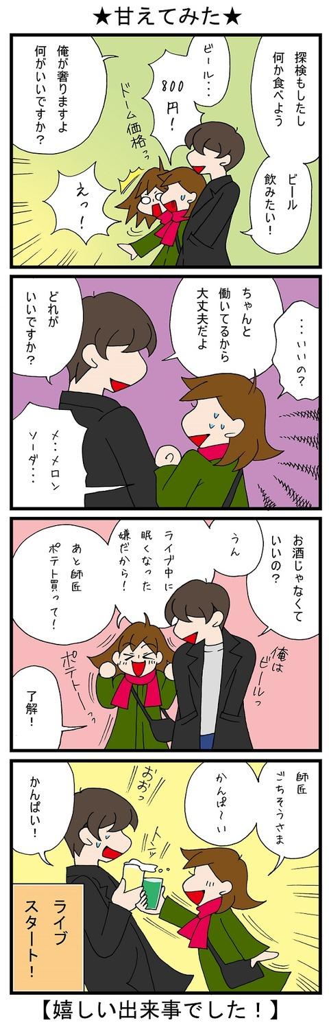 blog_784