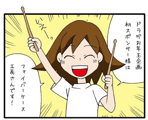 blog_609
