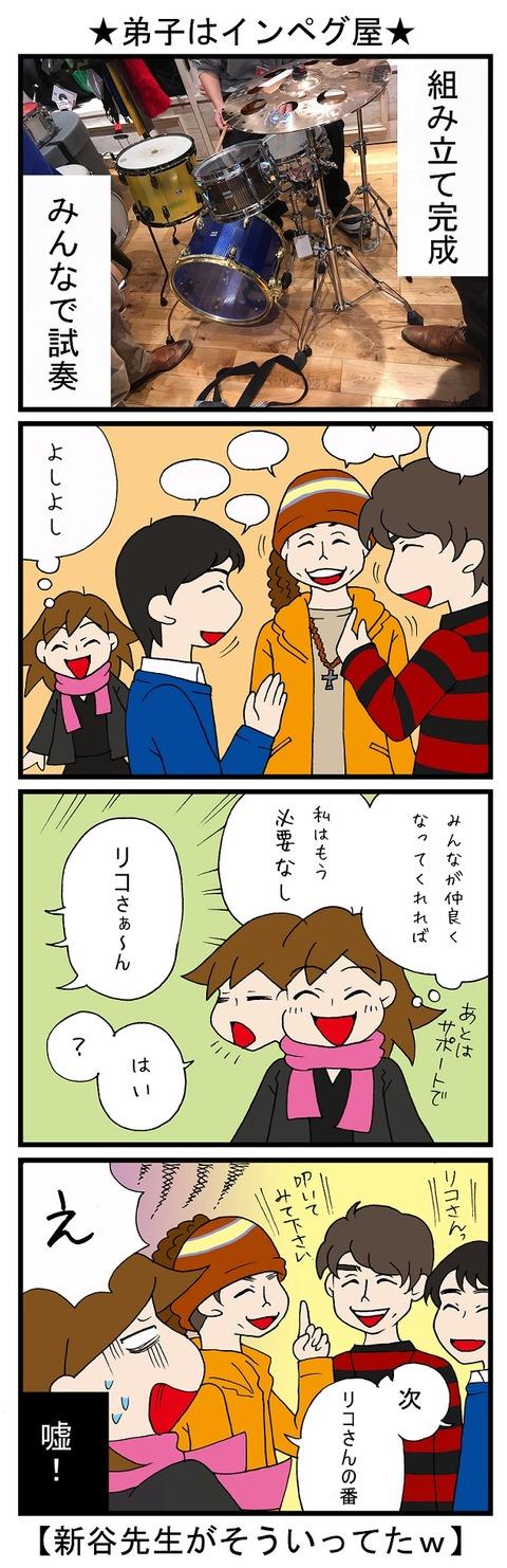 blog_652