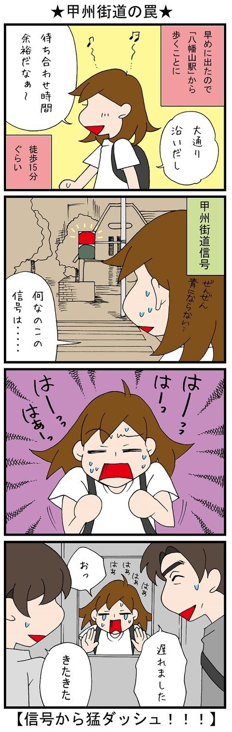 blog_699