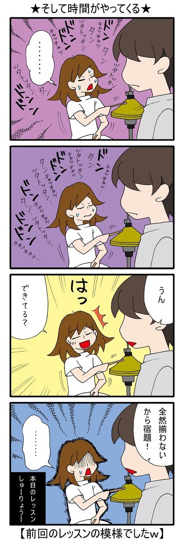 blog_179