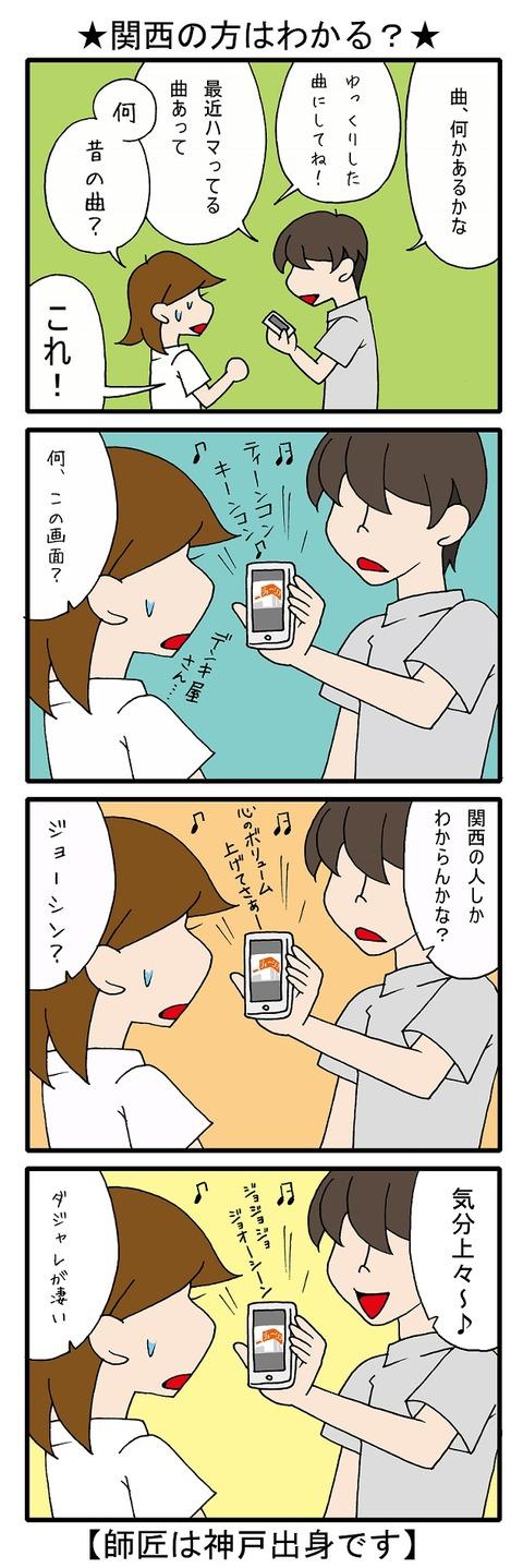 blog_303