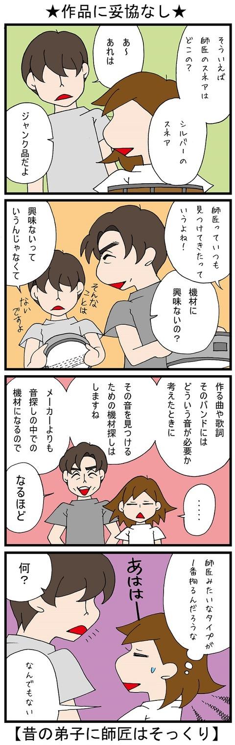 blog_705